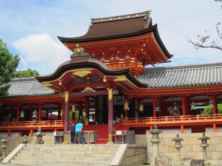 IMG_0534111 京都♪~石清水八幡宮~ | DIARY | 藍川さき オフィシャルサイト