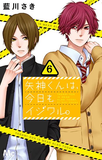 _mc_yagami-4_jacket_v2